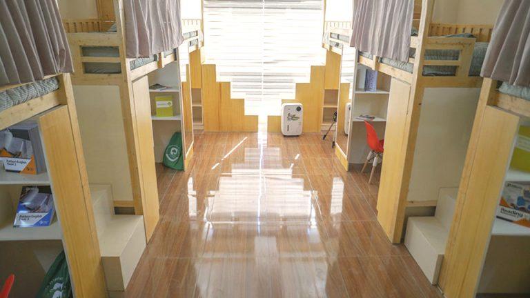 메인캠퍼스 기숙사